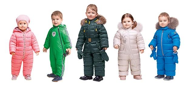 детская верхняя одежда для новорожденных gnk фото