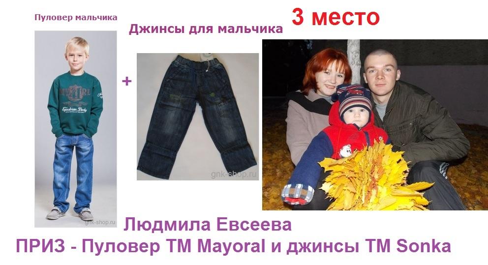 розыгрыш джинс gnk
