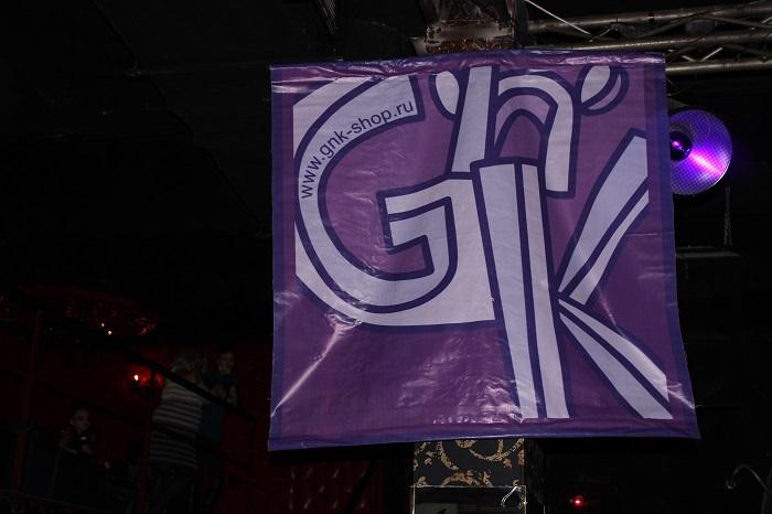 подарки G`n`K