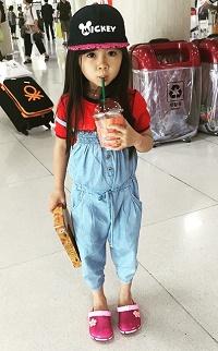 Брианна Юн