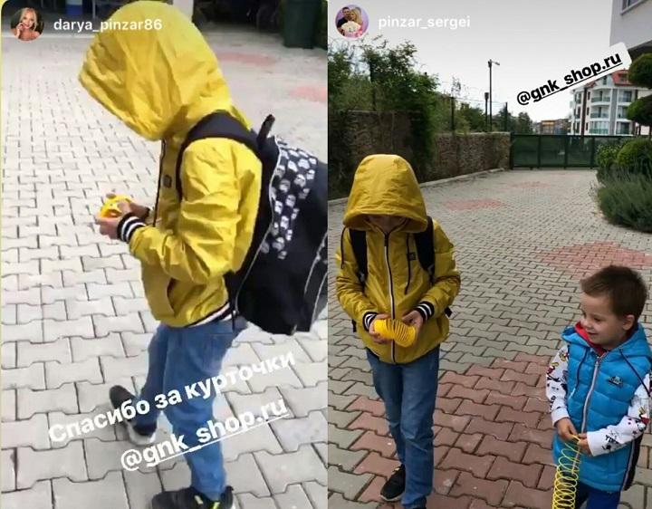 отзыв о детской верхней одежде gnk фото