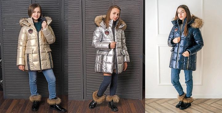куртка для девочки ЗС-838 фото