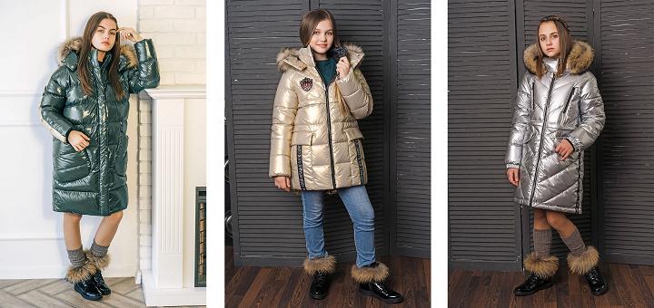 зимняя одежда для девочек gnk фото