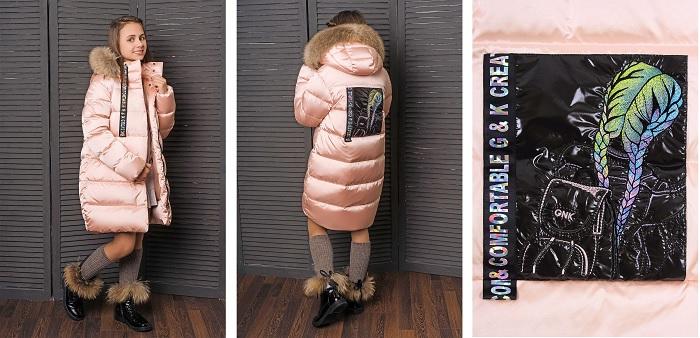 пуховое пальто З-825 из перламутровой ткани фото