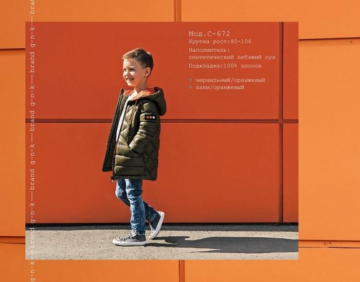 куртка для мальчика с-672 хаки