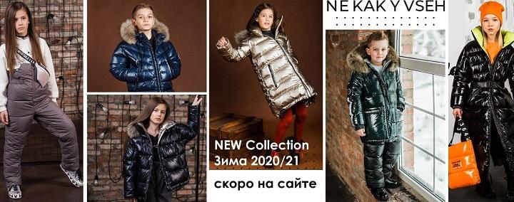 коллекция детской зимней одежды gnk 2020-2021