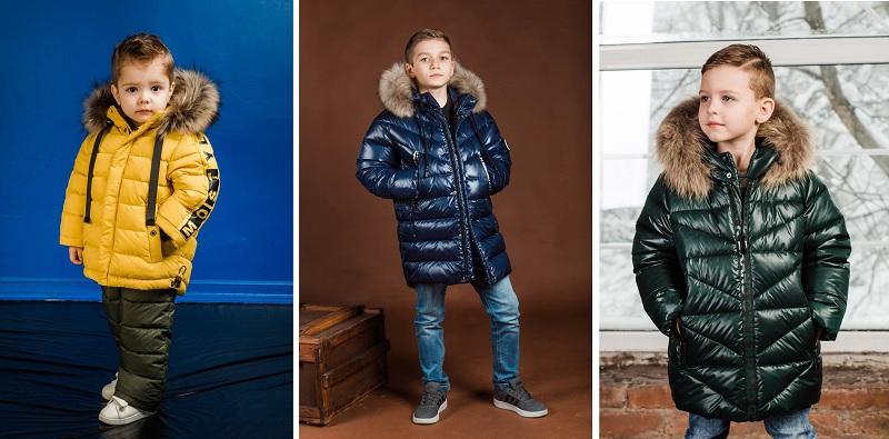 детская верхняя одежда для мальчиков gnk
