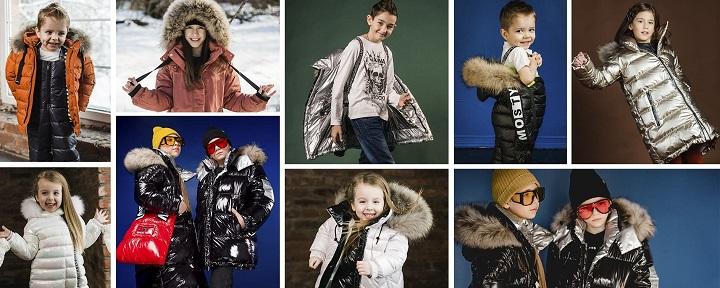 зимняя детская одежда gnk