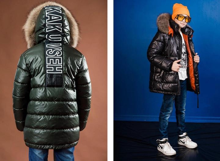 куртка для мальчика ЗС-890 фото