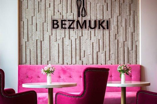 бренд низкокалорийных десертов BEZMUKI