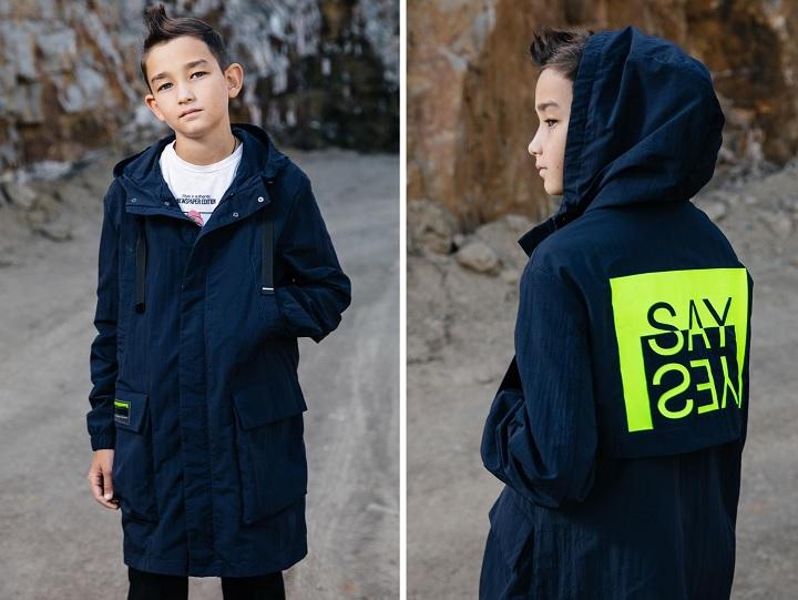 Ветровка для мальчика С-735 от G'n'K