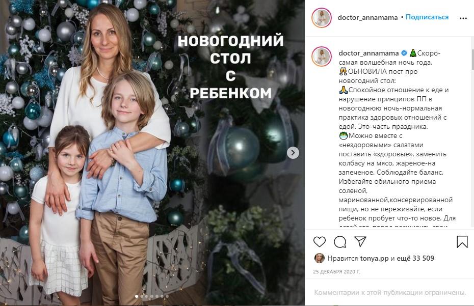Анна Левадная