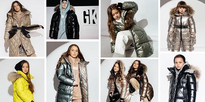 Зимняя коллекция gnk